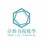 西安�f伯力�P化工有限�任公司logo