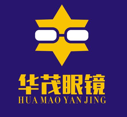 ��南�A茂眼�R有限公司logo