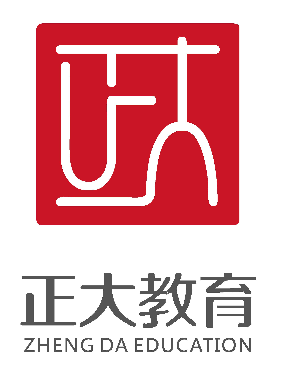 开封市正大培训中心logo