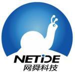 长沙网舜科技有限公司logo