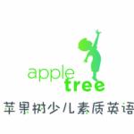 武汉金苹果树教育咨询有限公司logo