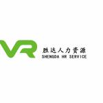 福州胜达人力资源有限公司logo