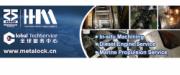 青岛万度力船舶工程有限公司logo