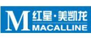 上海红星美凯龙品牌管理有限公司青岛城阳分公司logo