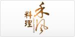 禾风料理logo