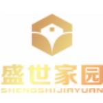 四川省盛世家园装饰工程有限公司logo