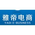 武汉雅帝电子商务有限公司logo