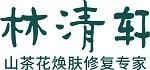 武�h清�生物科技有限公司logo