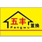 南京五丰房地产营销策划有限公司logo