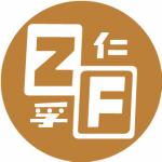 惠州仁孚汽车服务有限公司logo