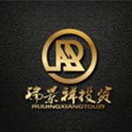 厦门瑞景祥投资咨询有限公司logo