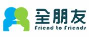 珠海全朋友电子商务有限公司logo