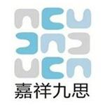 成都嘉祥九思培训学校logo