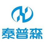 浙江泰普森(控股)集团有限公司logo