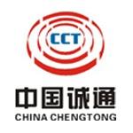 中国诚通国际贸易有限公司logo