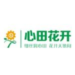 成都市�\江�^心田花�_文化��g培��W校logo