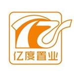 东莞市亿度置业顾问有限公司logo