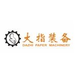 河南大指造纸装备集成工程有限公司logo