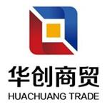 浙江华创商贸有限公司logo