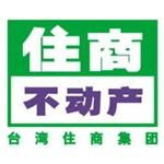 住商不动产三林大道站店logo