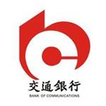 交通银行股份有限公司太平洋信用卡中心合肥分中心logo