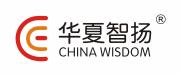 河南省华夏智扬企业管理咨询有限公司logo