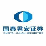 国泰君安证券股份有限公司梅州新中路证券营业部logo