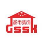 广西都市时空装饰工程有限公司成都分公司logo
