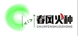 沈�春�L火�N文化�鞑ビ邢薰�司logo