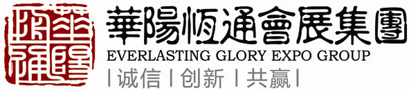北京�A�恒通���H��展服�沼邢薰�司武�h分公司logo