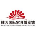 胜芳国际家具博览有限公司logo