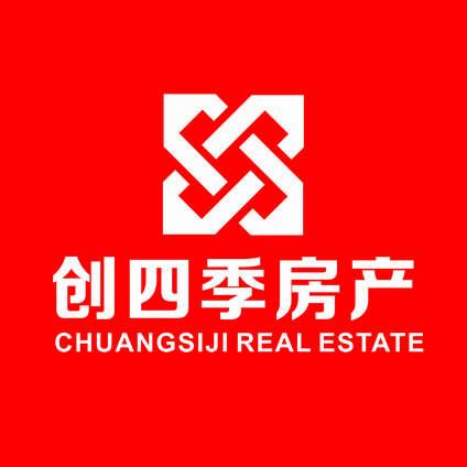成都创四季房地产经纪有限公司通宝街店logo