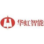 福州华虹智能科技股份有限公司logo
