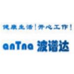 佛山市波谱达通信科技有限公司logo