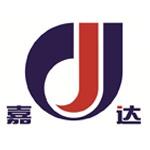 厦门嘉达环保建造工程有限公司logo