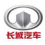 长城汽车徐水哈弗底盘事业部logo