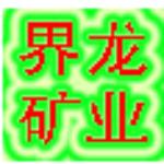 贵州界龙矿业有限公司logo