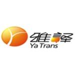 沈�雅�g�W�j技�g有限公司logo