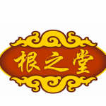 河南根之堂食品有限公司logo