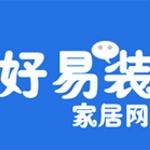 长沙易装信息技术有限公司logo