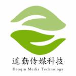 南京道勤传媒科技有限公司logo