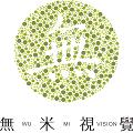 杭州无米文化创意有限公司logo