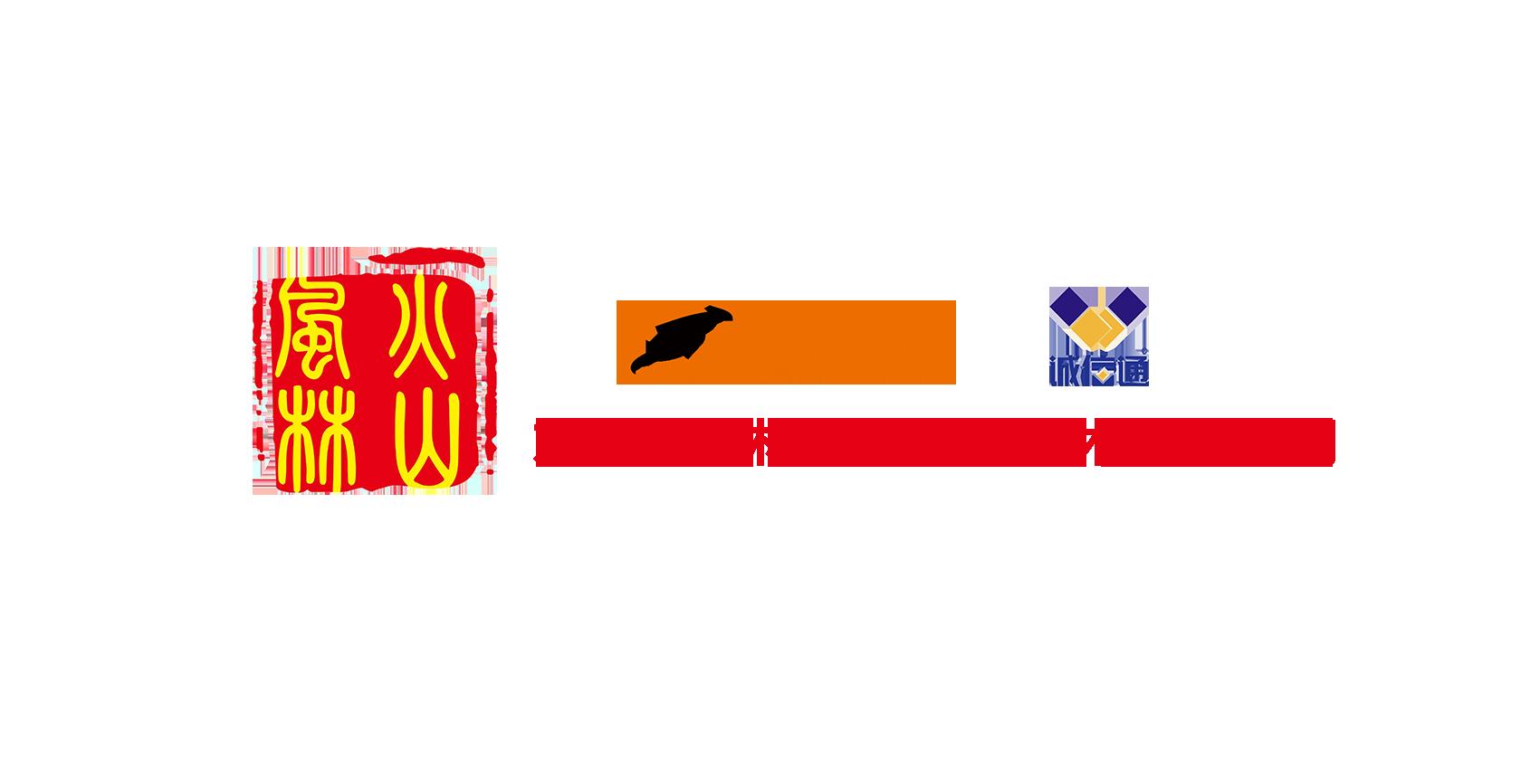 �|莞市�L林火山�W�j技�g有限公司logo