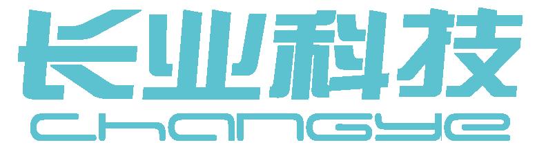 杭州长业科技有限公司logo