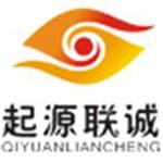 深圳市起源联诚信息技术有限公司logo