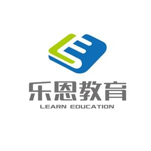 宁波市乐恩教育培训学校logo