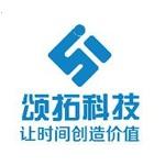南京颂拓网络科?#21152;?#38480;公司logo