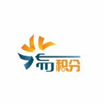 北京易积分科技有限公司logo