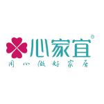 深圳市心家宜家居有限公司logo