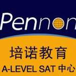 青岛培诺教育科技股份有限公司logo